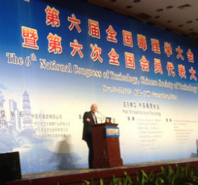 Smith presents in China